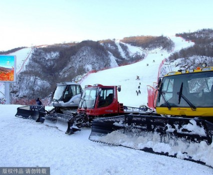 Masik ski resort, North Korea