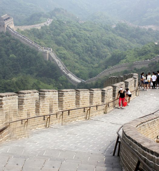 The Great Wall of China – Badaling