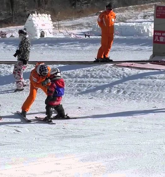 China kids ski school