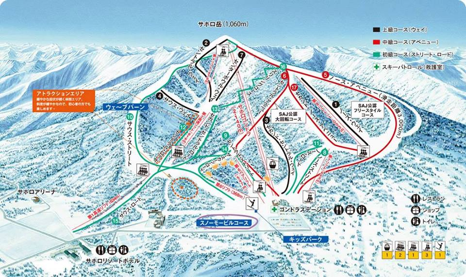 Sahoro trail map 2015/16