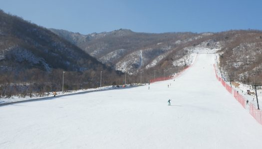 North Korea building a third ski resort