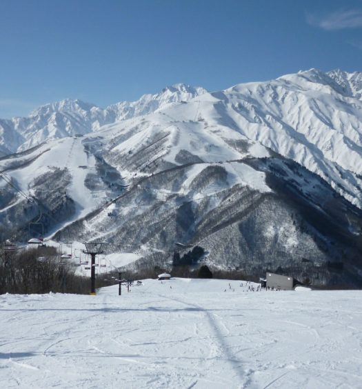 Hakuba Valley Ski Resort Japan