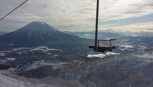 Niseko joins Mountain Collective