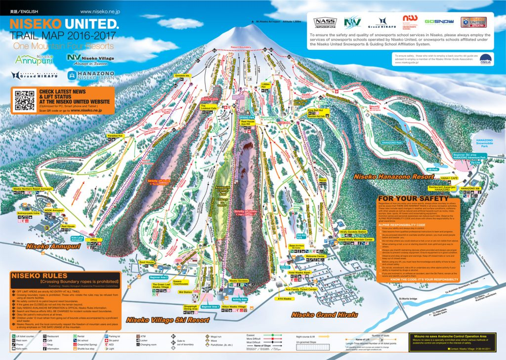 2016/17 Niseko United Trail Map