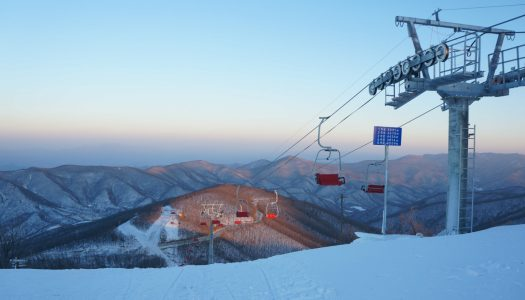 Inside North Korea's Luxury Ski Resort