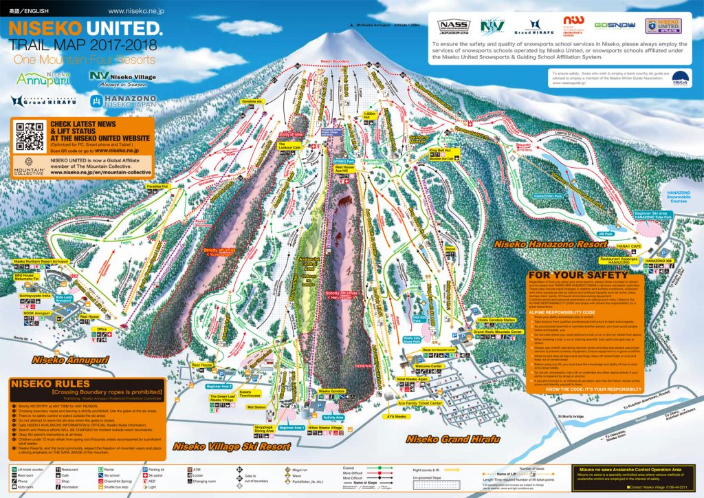 2017/18 Niseko United Trail Map
