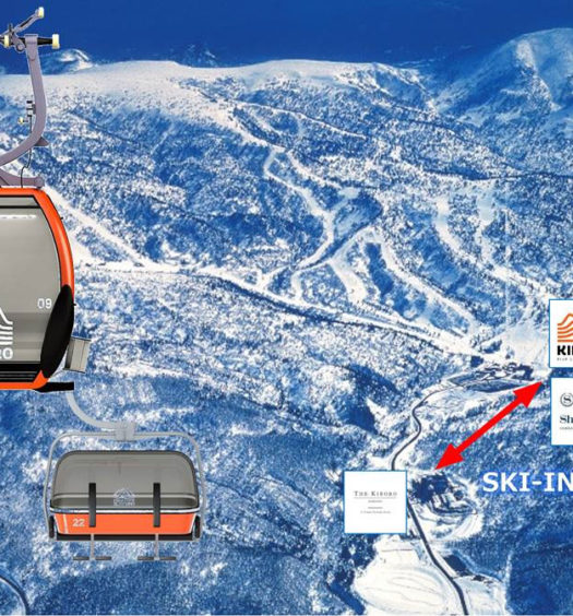 Kiroro's new gondola for 2019