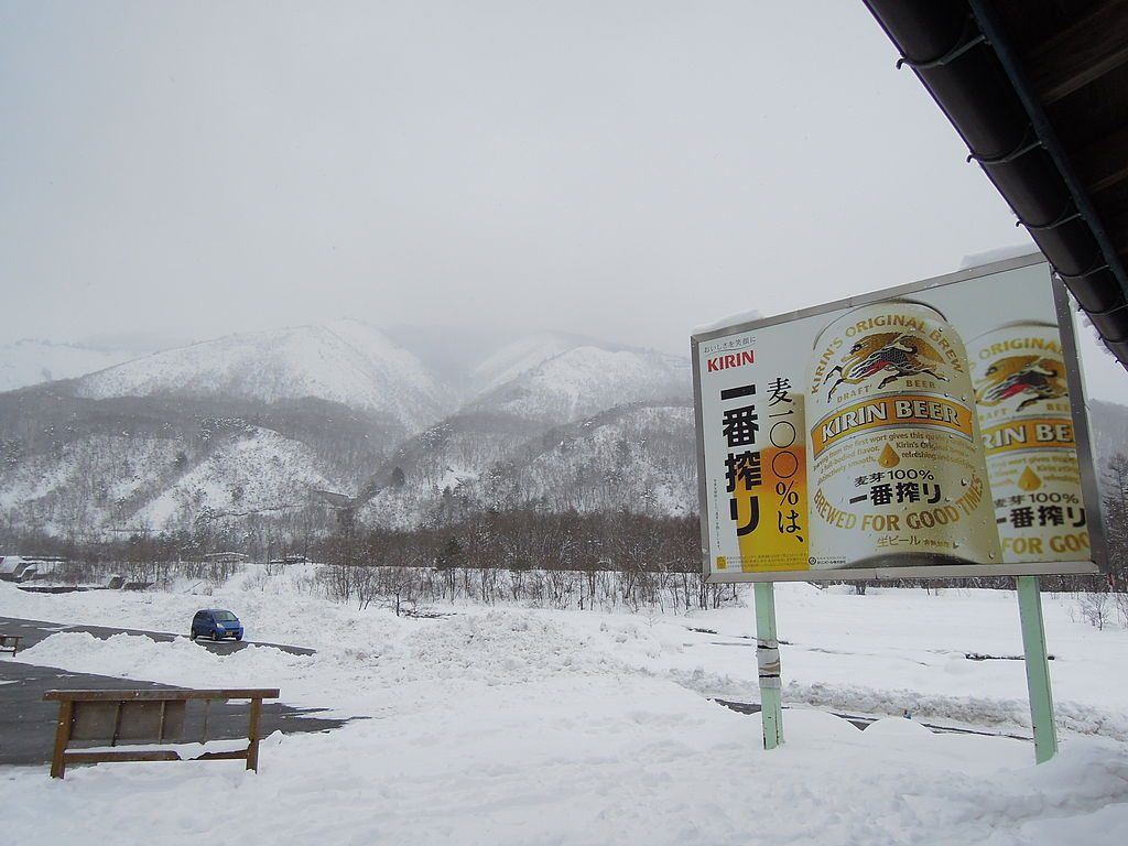 Hakuba Valley ski resort beer sign