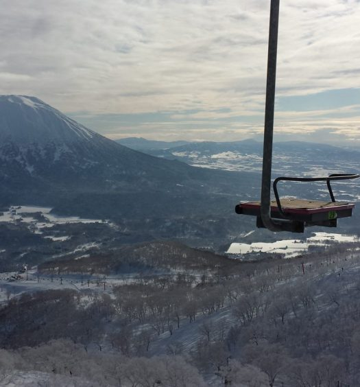 Niseko United Mountain Collective