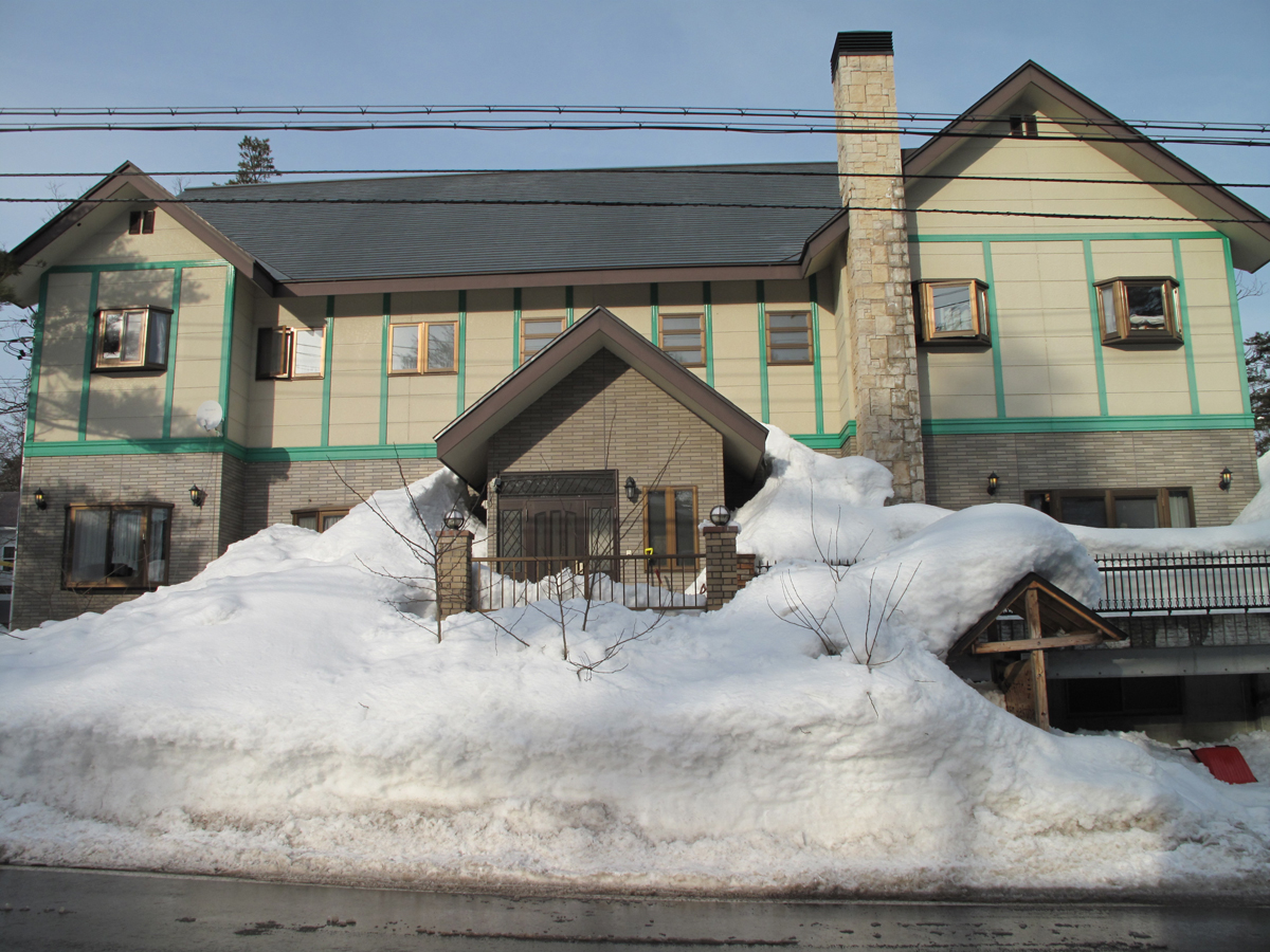 Seventh Heaven Lodge Hakuba