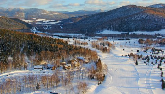 "Top 5 ""off the beaten path"" ski resorts in Japan"