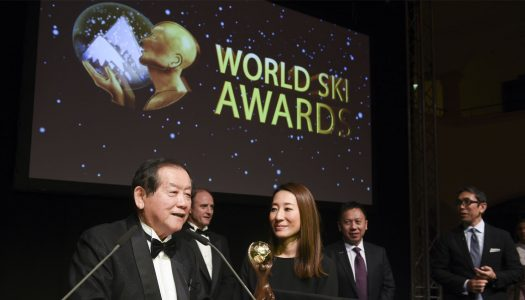 Niseko dethroned as Japan's best ski resort at 2017 World Ski Awards