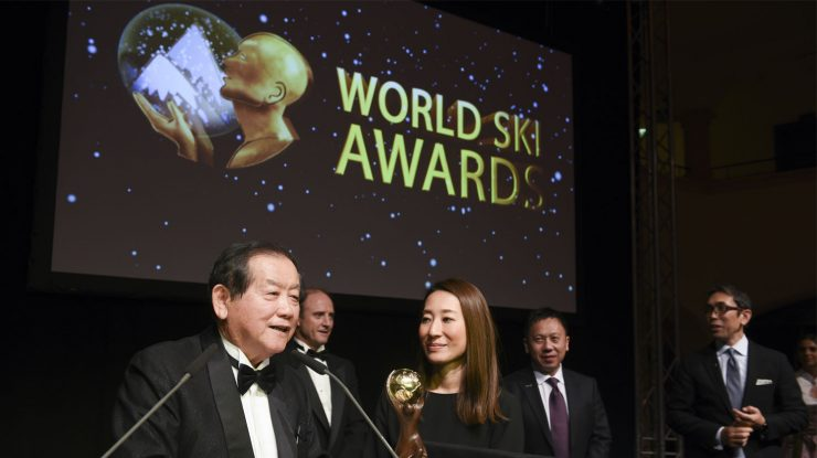 Rusutsu, 2017 World Ski Awards