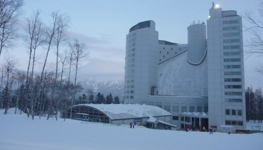 Two new luxury hotels planned for Niseko Village