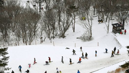 Japan opens its first new ski resort in 14 years