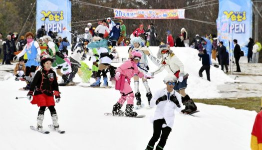 Japanese ski resort first to open for the 20th year running