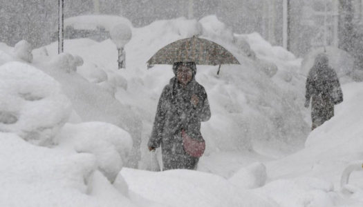 Japanese weather bureau releases long-term winter forecast