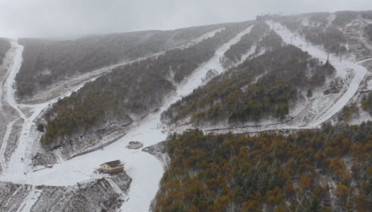 Chinese ski resort records first snowfall for 2018/19
