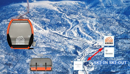 Kiroro announces plans to install new 878-metre gondola