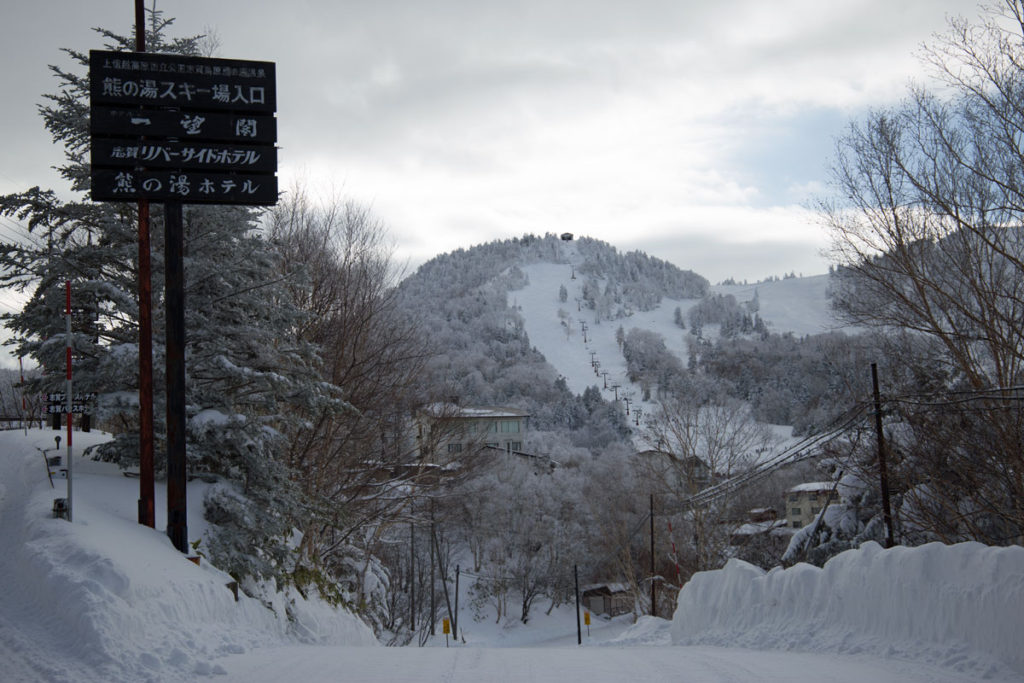 Kumanoyu ski resort