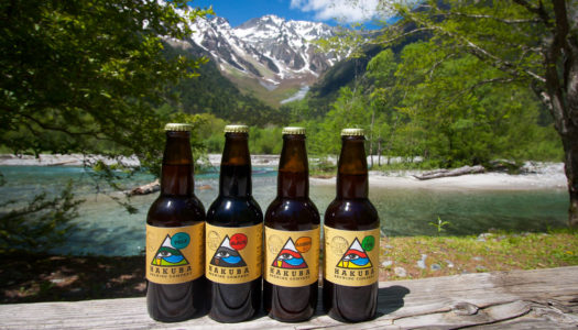 Top ski resort breweries in Japan