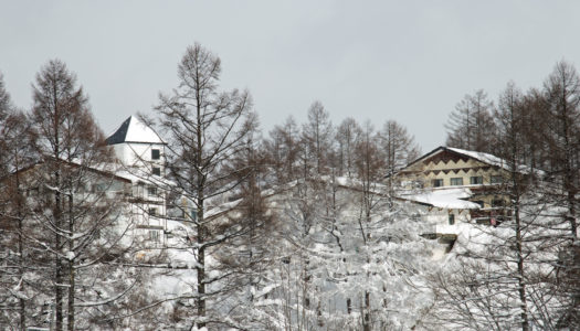 Why would you buy ski property in Madarao, Japan?