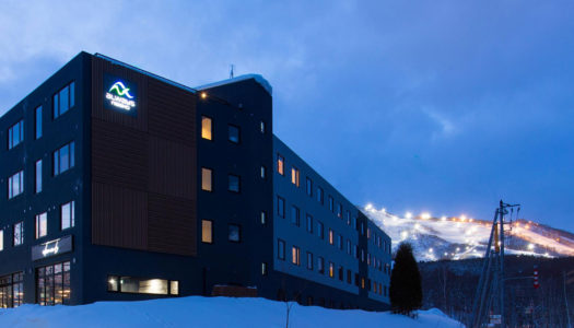 Up to 25% off Always Niseko accommodation
