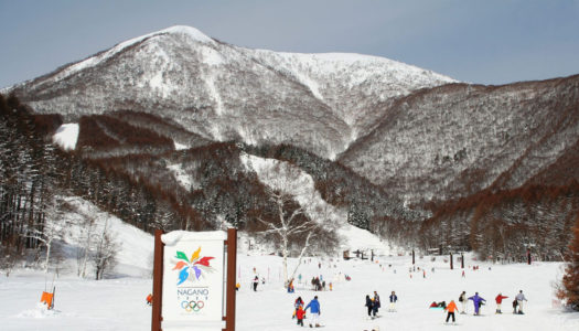 Japanese ski resort goes on sale for 0 yen