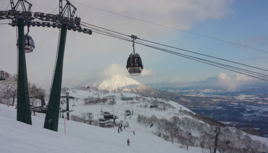 Niseko resort expansion proposed in 2030 Olympic bid