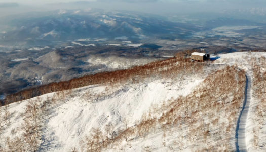 Check out Niseko from an angle you've never seen before