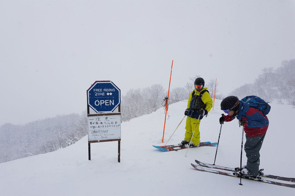 Lotte Arai, best Japanese ski resort for powder