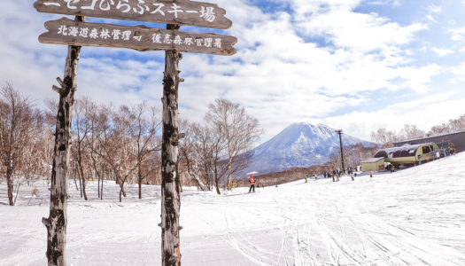 Skiing in Niseko will be different this winter: here's what's changing