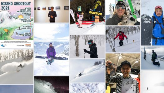 Niseko photo competition showcases some truly incredible shots from the season so far